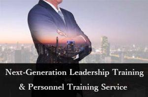 Next-Generation Leadership Training & Personnel Training Service